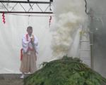 金毘羅祭り/曹洞宗 お寺 京都 宇治市